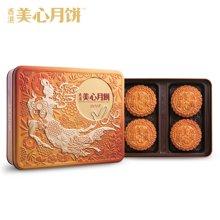 美心双黄白莲蓉月饼礼盒(740g)