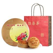 元朗荣华(WINGWAH)香港进口七星伴月 月饼中秋送礼礼盒礼品团购
