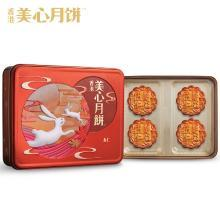 美心经典五仁月饼礼盒(740g)