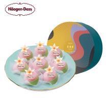哈根达斯冰淇淋月饼 优格蕾尊享版 中秋月饼纸质礼券
