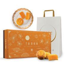 美心香滑奶黃月餅(8個裝)禮盒(360g)