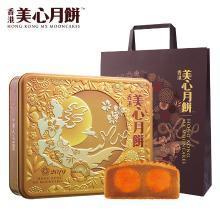 美心雙黃白蓮蓉月餅禮盒(740g)