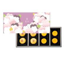 郭元益 经典奶黄月饼 台湾原装进口台式糕点 特产中秋节送伴手礼盒