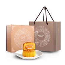 元朗荣华流沙奶黄月饼(360g)