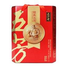 五芳斋情系五芳粽子礼盒NC2(1400g)
