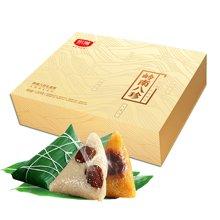 合口味岭南八珍礼盒粽(1280g)