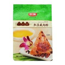 合口味红豆咸肉粽(200g)