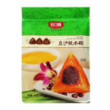 合口味豆沙枧水粽(200g)