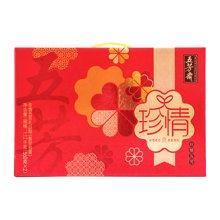 五芳斋珍情五芳粽子礼盒NC2(1120G)