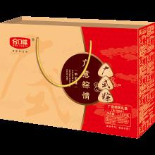 合口味广意粽情礼盒(粽+蛋组合)(1340g)