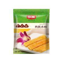 合口味纯枧水粽(400g)