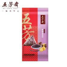 五芳斋真空紫糯栗蓉粽(200g)