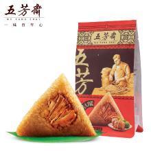 五芳斋真空大肉粽(140g*2)