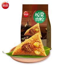 思念真空咸粽(100g*2)