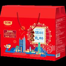 合口味粽满前程礼盒(粽+龟苓膏)(1100g)