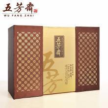 五芳斋盛世五芳粽子礼盒(1800g)