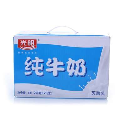 光明純牛奶(250ml*16)