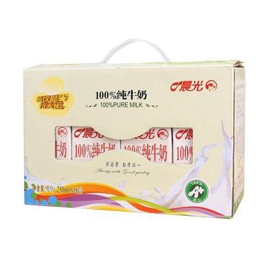 m晨光100%純牛奶((250ml*16))