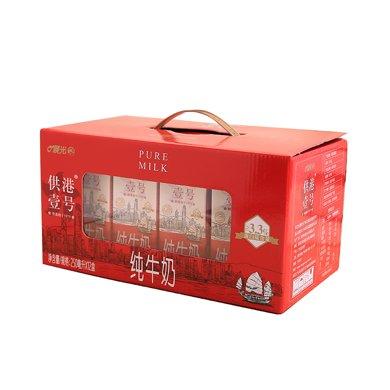 $晨光供港壹号纯牛奶(250ml*12)