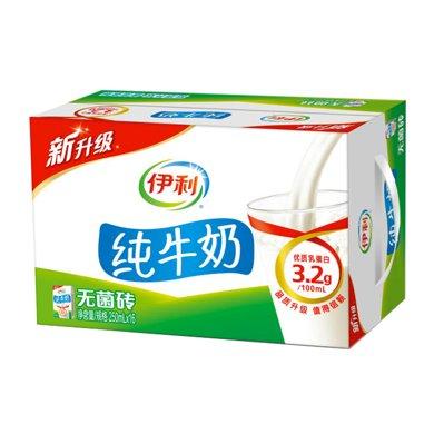 XAng伊利純牛奶整箱裝([250ml*16])