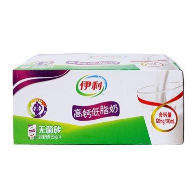 伊利高鈣低脂牛奶((250ml*16))