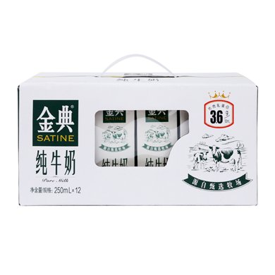 XA伊利金典純牛奶 NC1 JK1 TY1(250ml*12)