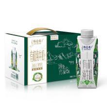 蒙牛特仑苏有机纯牛奶(梦幻盖)(250ml*12)