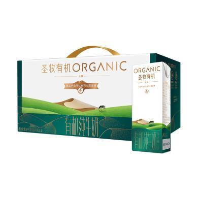 圣牧有機純牛奶品醇(200ml*12)