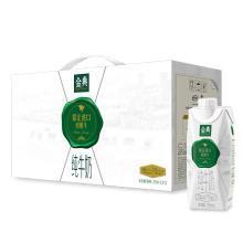 伊利金典娟姗牛牛奶(250ml*12)