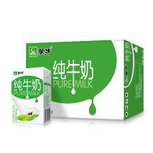 蒙牛纯牛奶方便装((250ml*16))