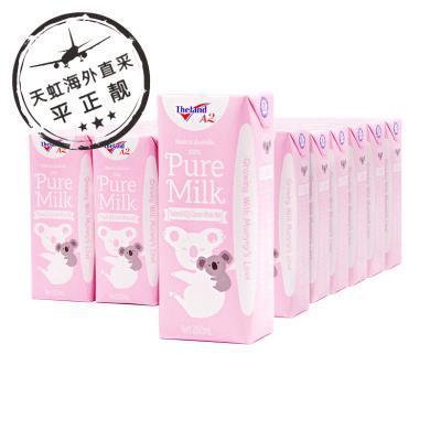 $纽仕兰A2β-酪蛋白纯牛奶-粉色(200ml*10)