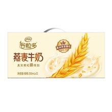 伊利谷粒多燕麥牛奶(200ml*12)