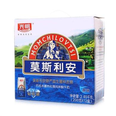 光明莫斯利安原味酸牛奶(200g*12)