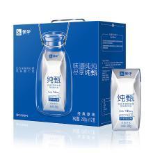 蒙牛纯甄酸牛奶(200ml*12)