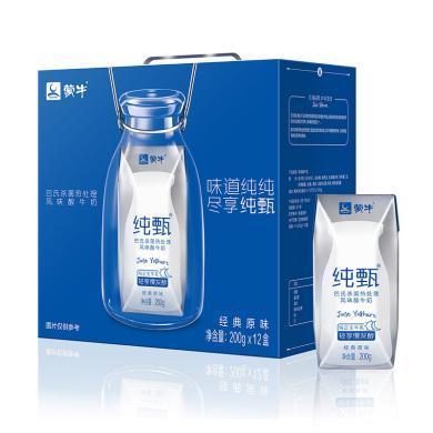 純甄巴氏殺菌熱處理風味酸牛奶利樂鉆(200g×12)