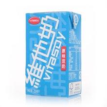 維他奶原味豆奶(250ml)
