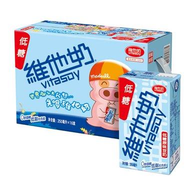 維他奶低糖原味豆奶(250ml*16)