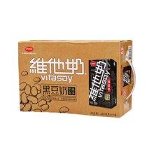 维他奶黑豆奶(调制豆奶)((250ml*16))