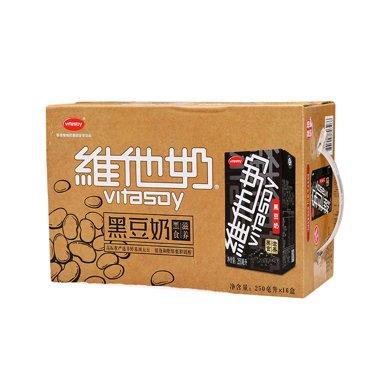 維他奶黑豆奶(調制豆奶)((250ml*16))