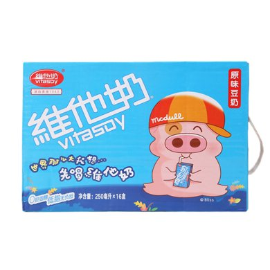 维他奶原味豆奶(调制豆奶)HN3(250ml*16)