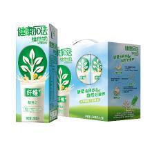维他奶健康加法纤维+醇豆奶(调制豆奶)(250ml*12)