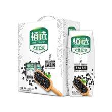 伊利植选浓香豆乳(黑芝麻黑豆味)(250ml*12)