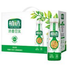 植选浓香豆乳原味(315ml*10)