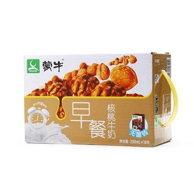 蒙牛早餐奶(核桃味)調制乳((250ml*16))