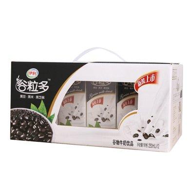 伊利谷粒多谷物含乳饮料(黑谷)(250ml*12)