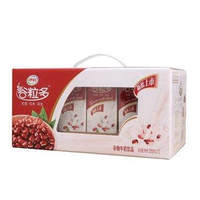 伊利谷粒多谷物含乳饮料(红谷) JK1((250ml*12))