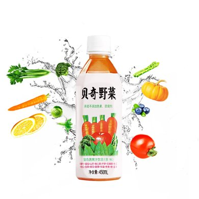 貝奇野菜450mL*15瓶/箱 蔬菜果蔬汁果汁原漿果味飲料整箱