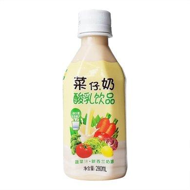 福建貝奇菜仔奶280ml*20瓶/箱 益生菌發酵乳蔬菜乳酸菌酸奶飲品