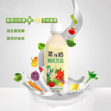 貝奇菜仔奶450mL*15瓶果蔬酸奶酸乳飲品飲料整箱早餐奶酸牛奶