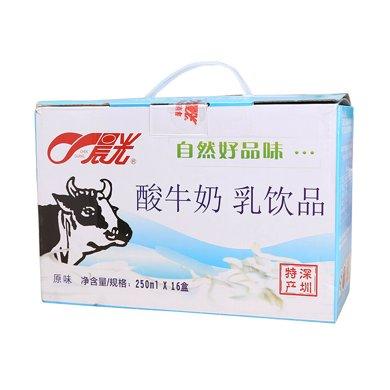 晨光酸牛奶乳饮品((250ml*16))